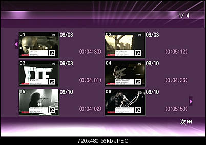 Click image for larger version  Name:XP-DVD-Menu-03.jpg Views:391 Size:55.6 KB ID:29576