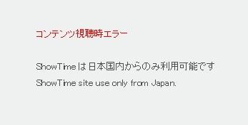 Name:  日本国内�ら.jpg Views: 650 Size:  10.2 KB