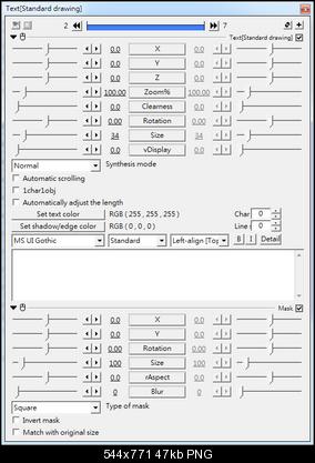 Click image for larger version  Name:AU-EN-NewUI.png Views:4501 Size:46.5 KB ID:27417