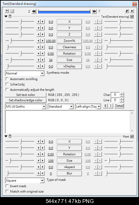 Click image for larger version  Name:AU-EN-NewUI.png Views:4092 Size:46.5 KB ID:27417